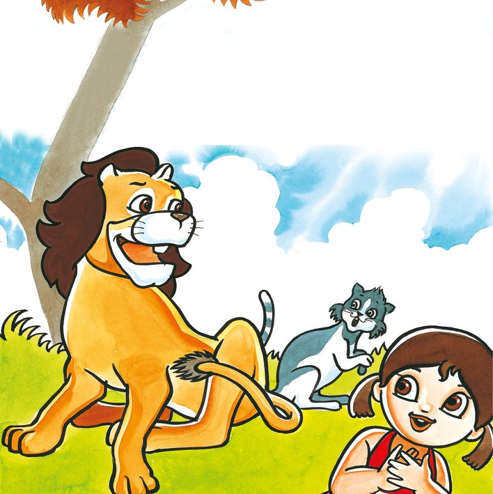 Lion the King and animals