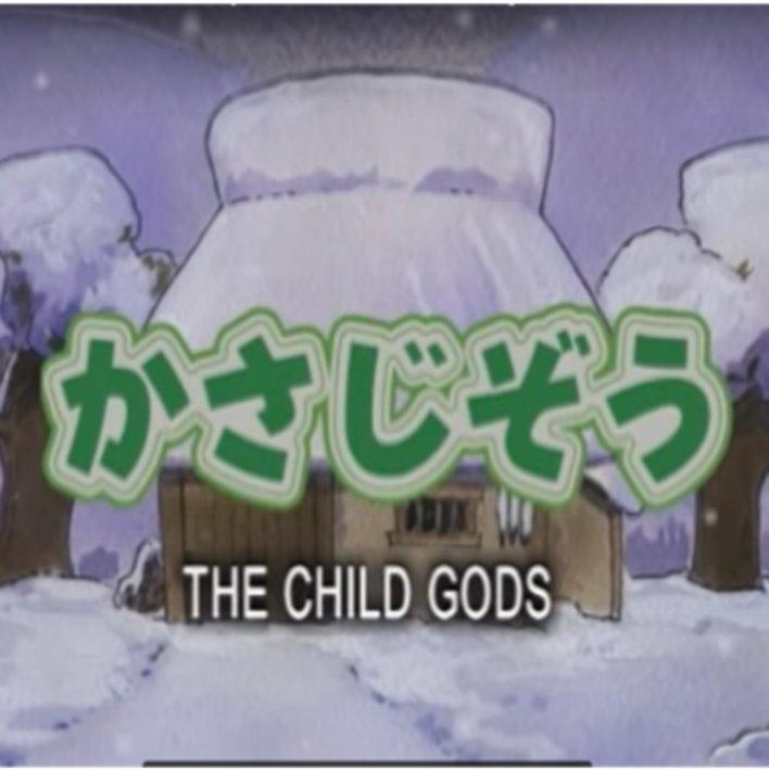 The Child Gods